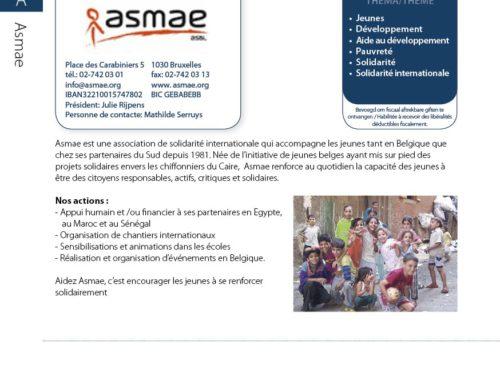 Asmae
